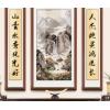 中堂画客厅装饰挂字画农村堂屋风水靠山贺寿对联书画家堂镇宅壁画