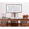 仙游红木家具鸡翅木中式书桌实木办公桌家用明式画案书法桌书画桌