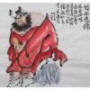 100GG手绘字画书画王文华四尺斗方三尺国画人物钟馗醉酒 钟馗捉鬼